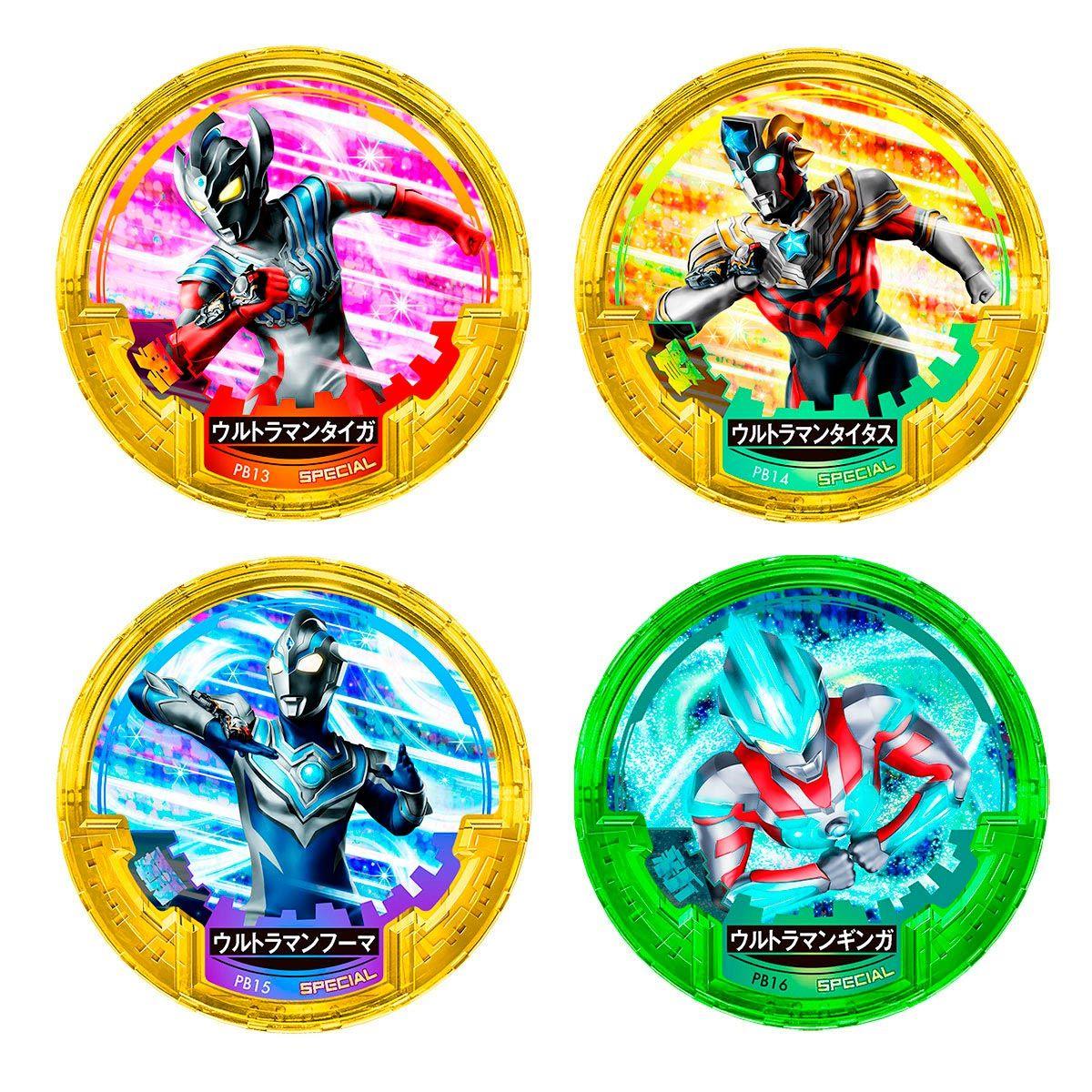 【限定販売】ウルトラマン『アバレンボウル オフィシャルメダルホルダー』ガシャポン-007