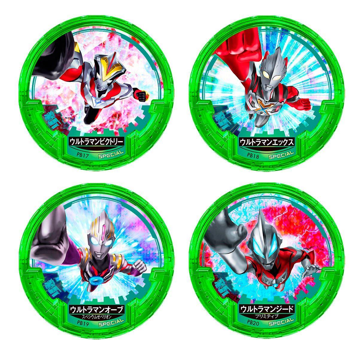 【限定販売】ウルトラマン『アバレンボウル オフィシャルメダルホルダー』ガシャポン-008