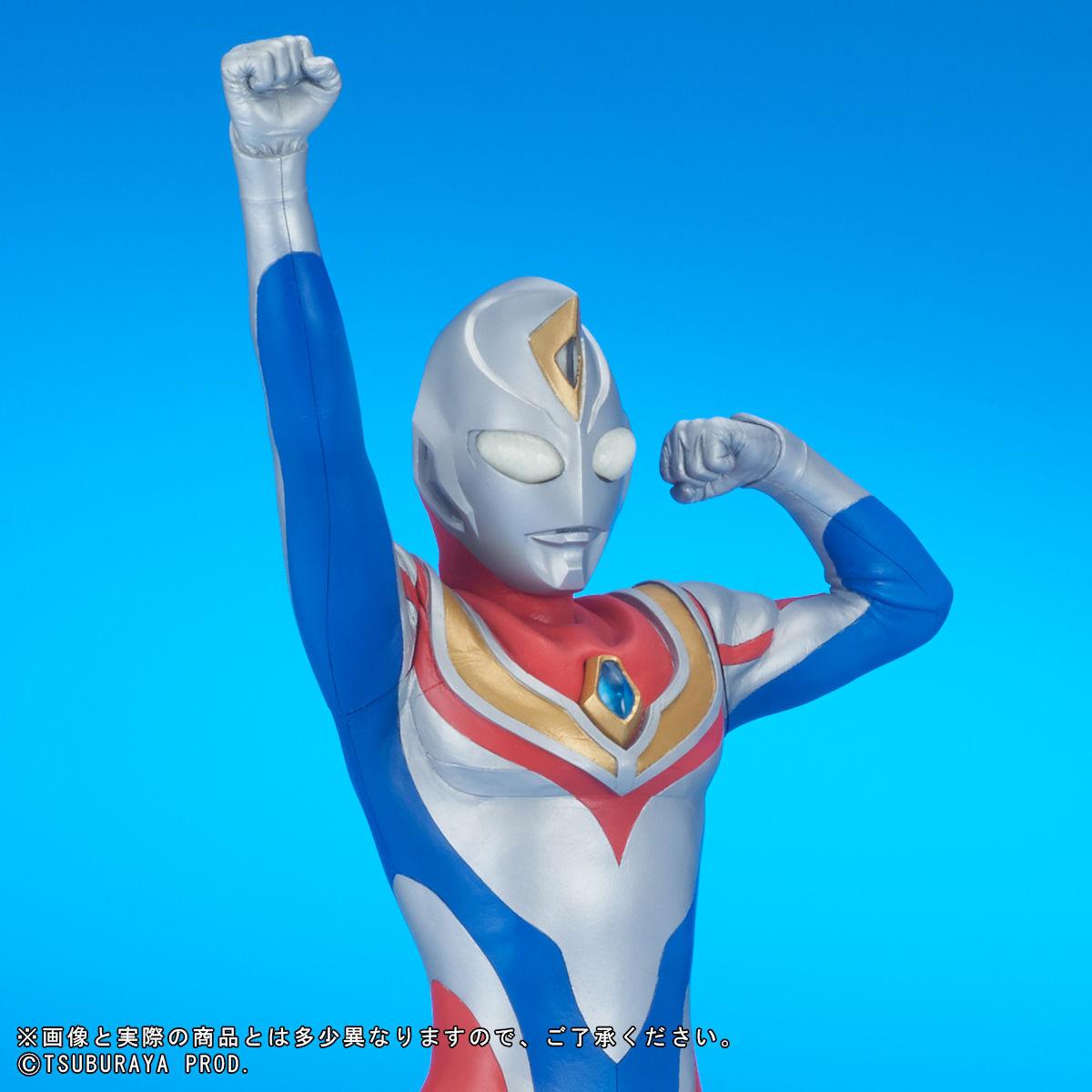 大怪獣シリーズ ULTRA NEW GENERATION『ウルトラマンダイナ(フラッシュタイプ)登場ポーズ』完成品フィギュア-004
