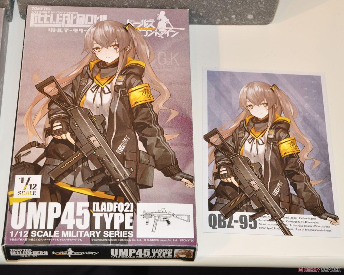 リトルアーモリー LADF02『ドールズフロントラインUMP45タイプ』1/12 プラモデル-015