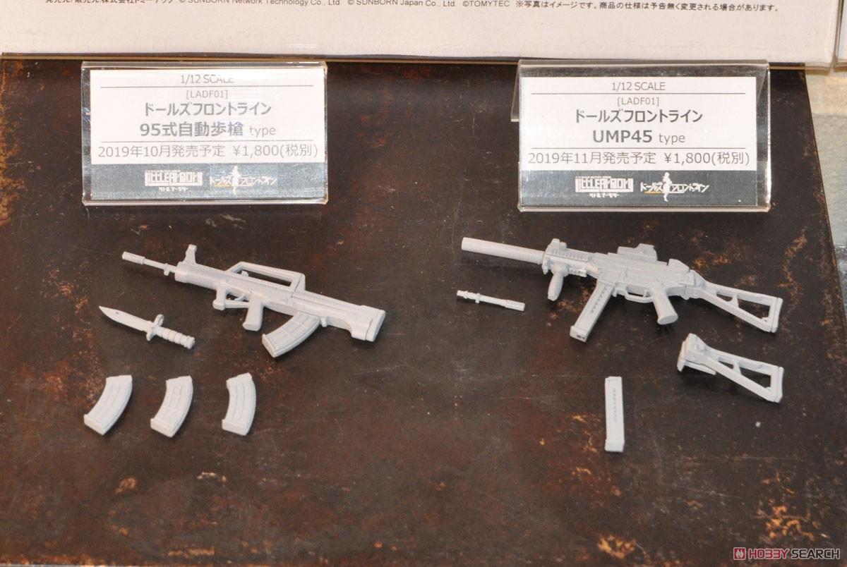 リトルアーモリー LADF02『ドールズフロントラインUMP45タイプ』1/12 プラモデル-016
