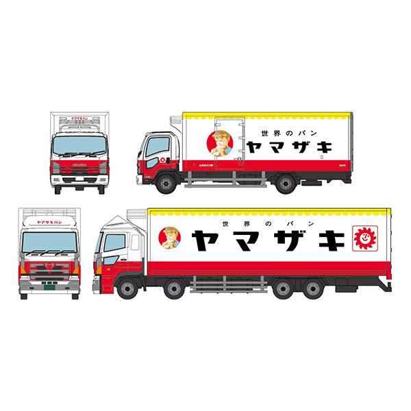 ザ・トラックコレクション『ヤマザキパン トラックセット』ミニカー
