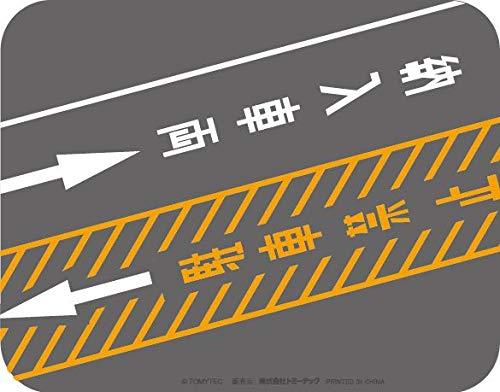 ザ・トラックコレクション『ヤマザキパン トラックセット』ミニカー-003