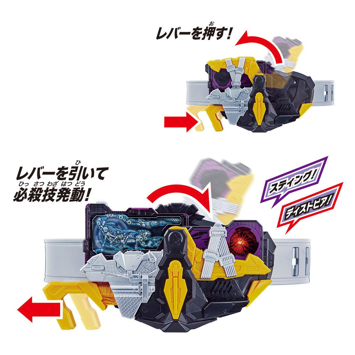 仮面ライダーゼロワン『DX滅亡迅雷フォースライザー』変身ベルト-007