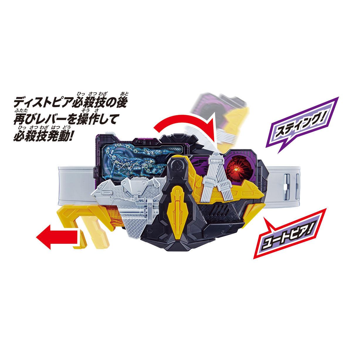 仮面ライダーゼロワン『DX滅亡迅雷フォースライザー』変身ベルト-008