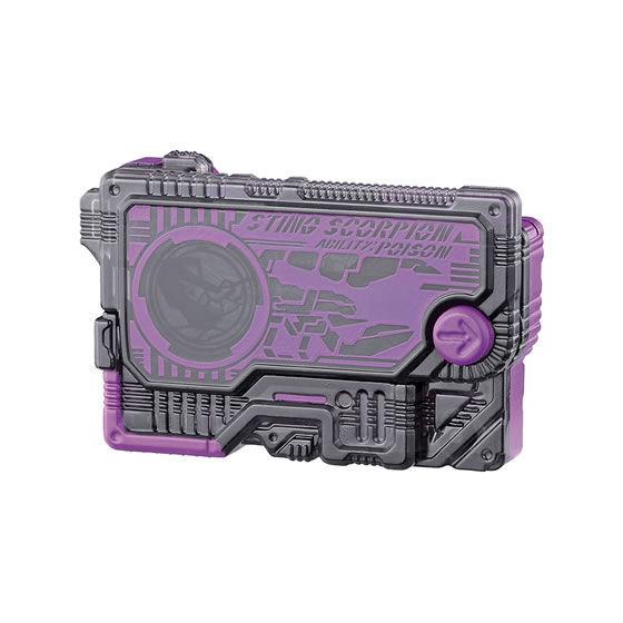 【ガシャポン】仮面ライダーゼロワン『プログライズギアコレクション02』変身なりきり-005