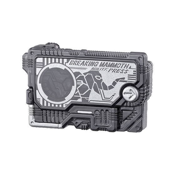 【ガシャポン】仮面ライダーゼロワン『プログライズギアコレクション02』変身なりきり-006
