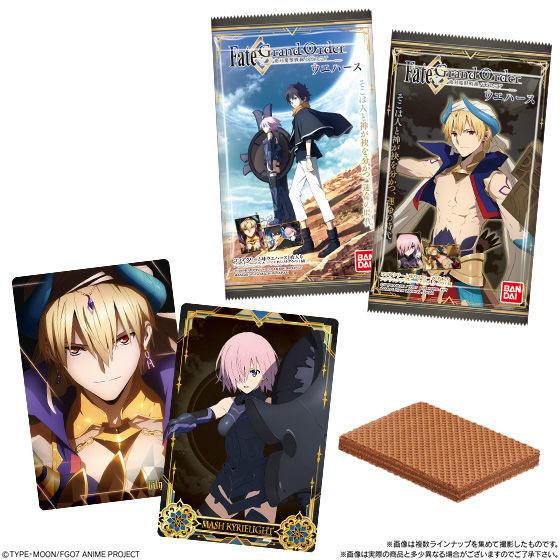 【食玩】『Fate/Grand Order -絶対魔獣戦線バビロニア- ウエハース』20個入りBOX-002