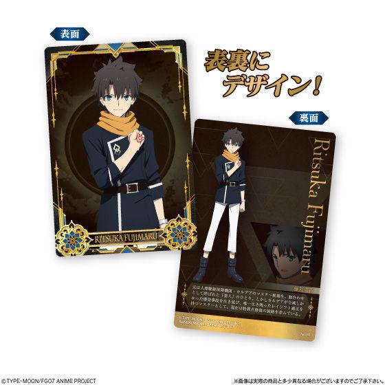 【食玩】『Fate/Grand Order -絶対魔獣戦線バビロニア- ウエハース』20個入りBOX-003