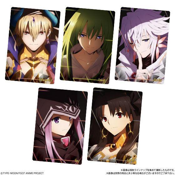 【食玩】『Fate/Grand Order -絶対魔獣戦線バビロニア- ウエハース』20個入りBOX-005
