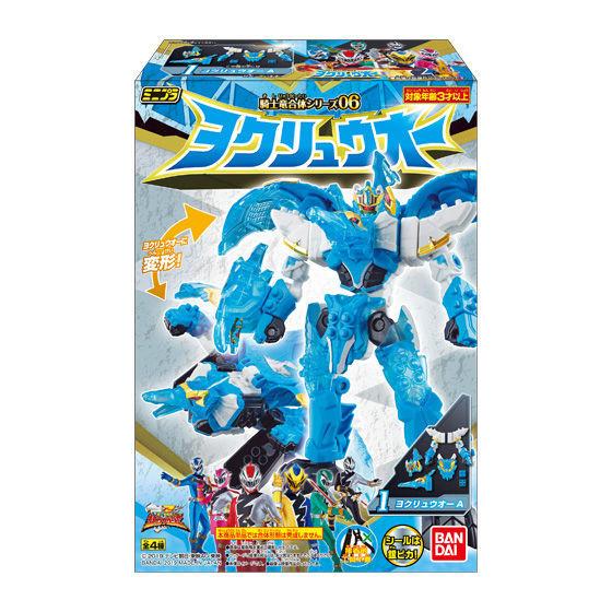 【食玩】ミニプラ『騎士竜合体シリーズ06 ヨクリュウオー』リュウソウジャー 12個入りBOX-001