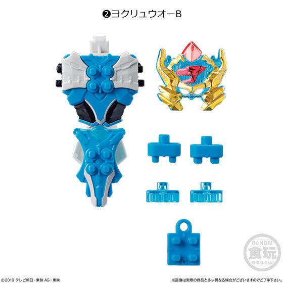 【食玩】ミニプラ『騎士竜合体シリーズ06 ヨクリュウオー』リュウソウジャー 12個入りBOX-005