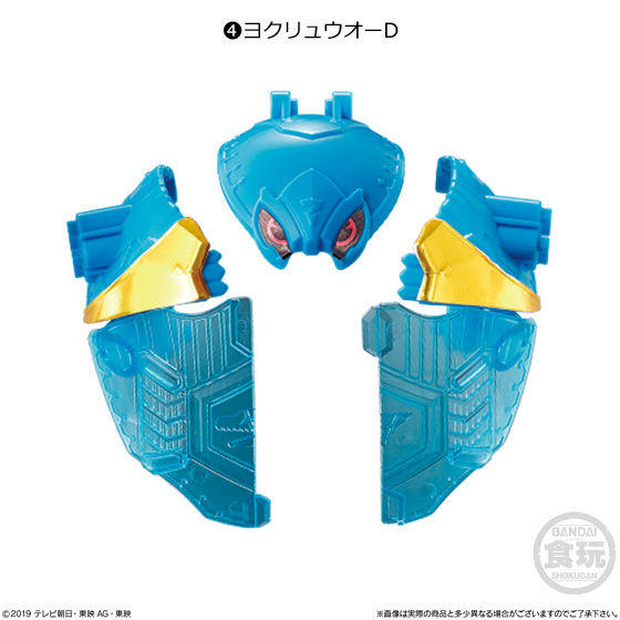 【食玩】ミニプラ『騎士竜合体シリーズ06 ヨクリュウオー』リュウソウジャー 12個入りBOX-007
