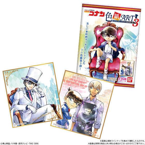 【食玩】『名探偵コナン色紙ART3』10個入りBOX