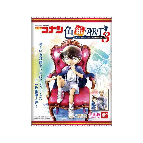 【食玩】『名探偵コナン色紙ART3』10個入りBOX-001