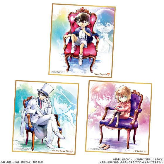 【食玩】『名探偵コナン色紙ART3』10個入りBOX-003
