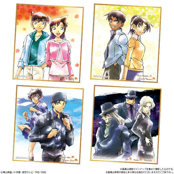 【食玩】『名探偵コナン色紙ART3』10個入りBOX-005