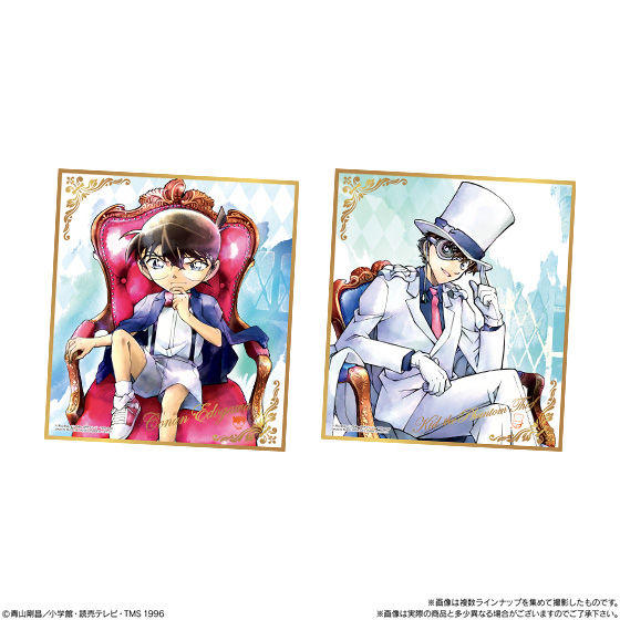 【食玩】『名探偵コナン色紙ART3』10個入りBOX-006
