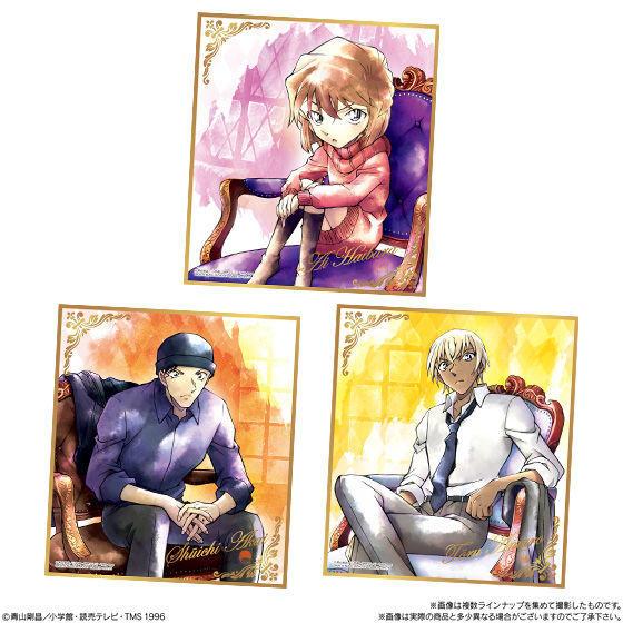 【食玩】『名探偵コナン色紙ART3』10個入りBOX-007