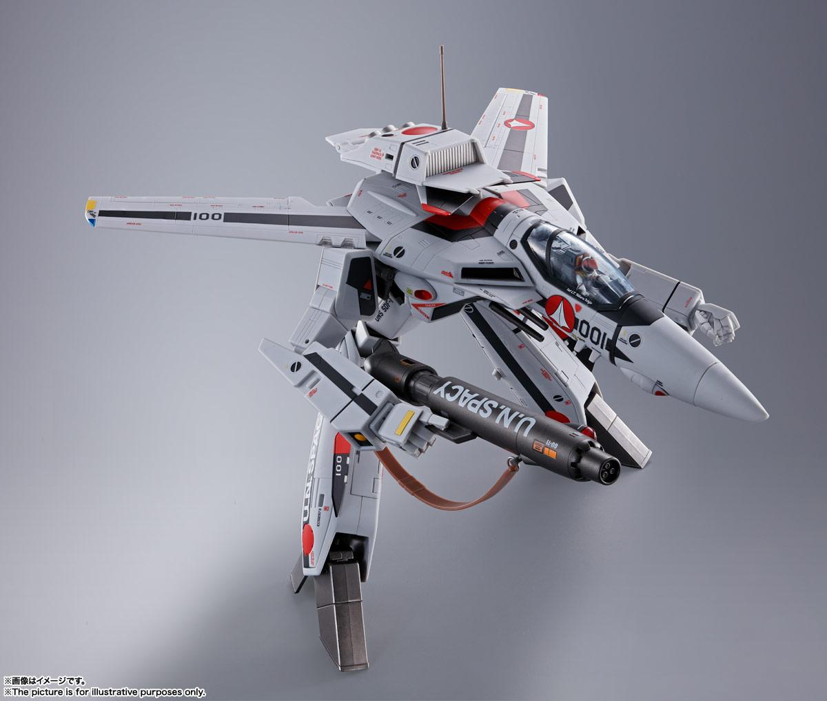 DX超合金『劇場版VF-1S バルキリー(一条輝機)』超時空要塞マクロス 可変可動フィギュア-004