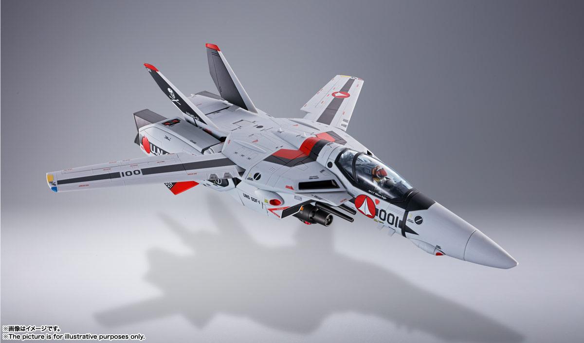 DX超合金『劇場版VF-1S バルキリー(一条輝機)』超時空要塞マクロス 可変可動フィギュア-005