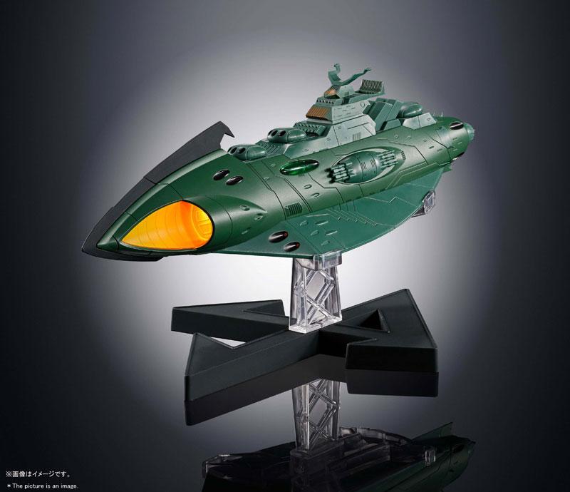 超合金魂『GX-89 ガミラス航宙装甲艦』完成品モデル-001