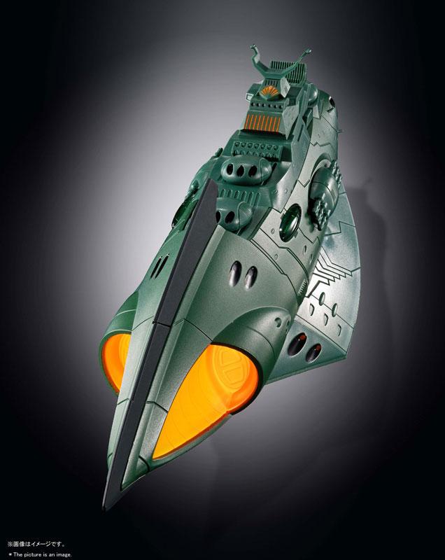 超合金魂『GX-89 ガミラス航宙装甲艦』完成品モデル-003