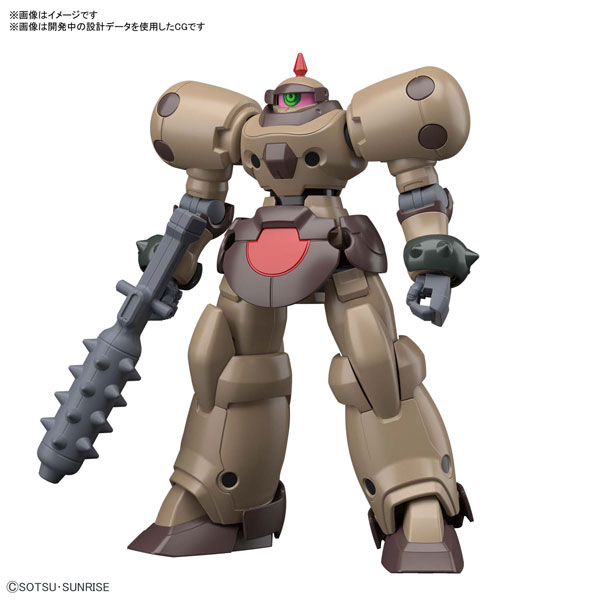 HGFC 1/144『デスアーミー』機動武闘伝Gガンダム プラモデル