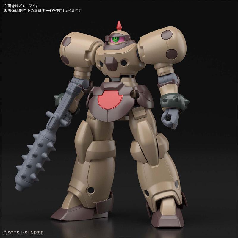 HGFC 1/144『デスアーミー』機動武闘伝Gガンダム プラモデル-001