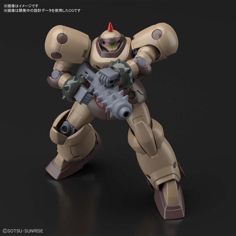 HGFC 1/144『デスアーミー』機動武闘伝Gガンダム プラモデル-002