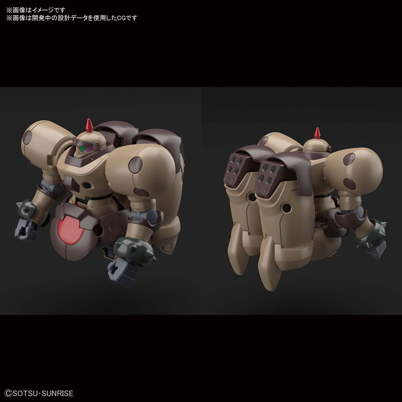 HGFC 1/144『デスアーミー』機動武闘伝Gガンダム プラモデル-004