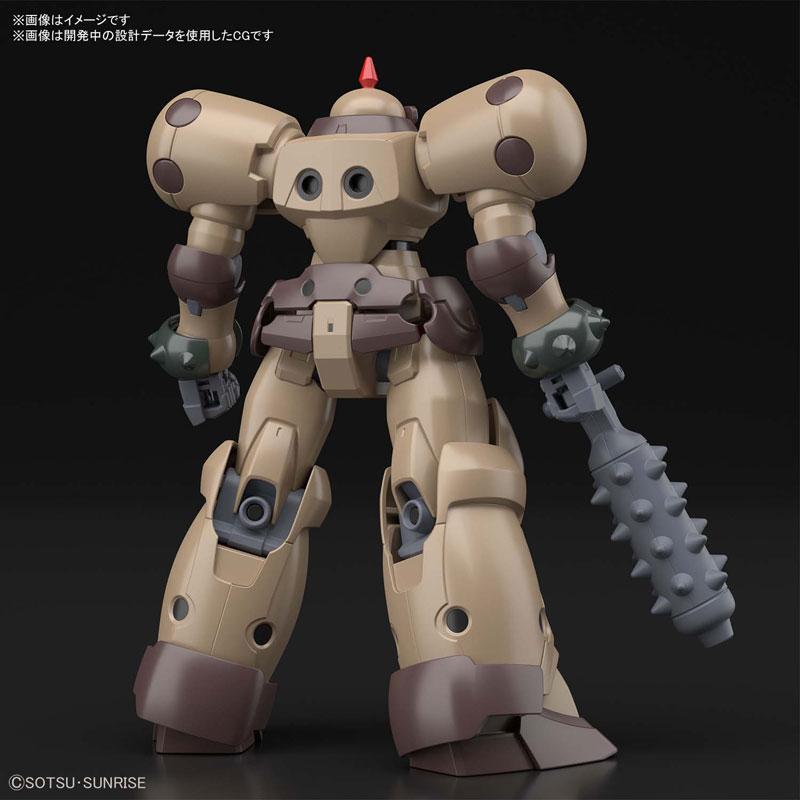 HGFC 1/144『デスアーミー』機動武闘伝Gガンダム プラモデル-005