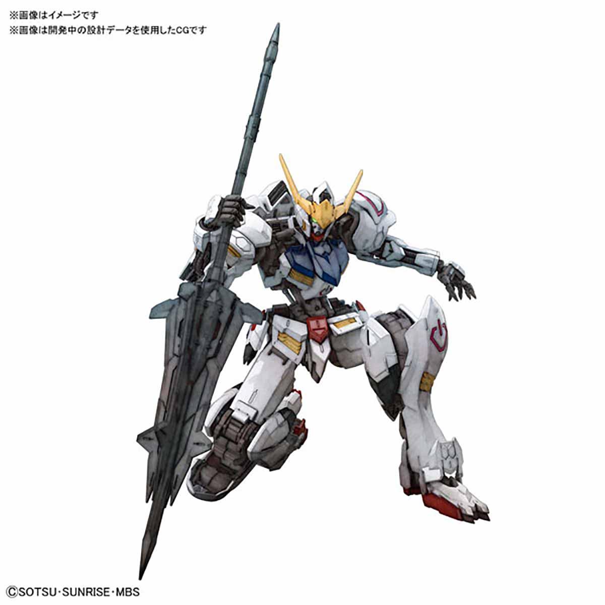 MG 1/100『ガンダムバルバトス』鉄血のオルフェンズ プラモデル