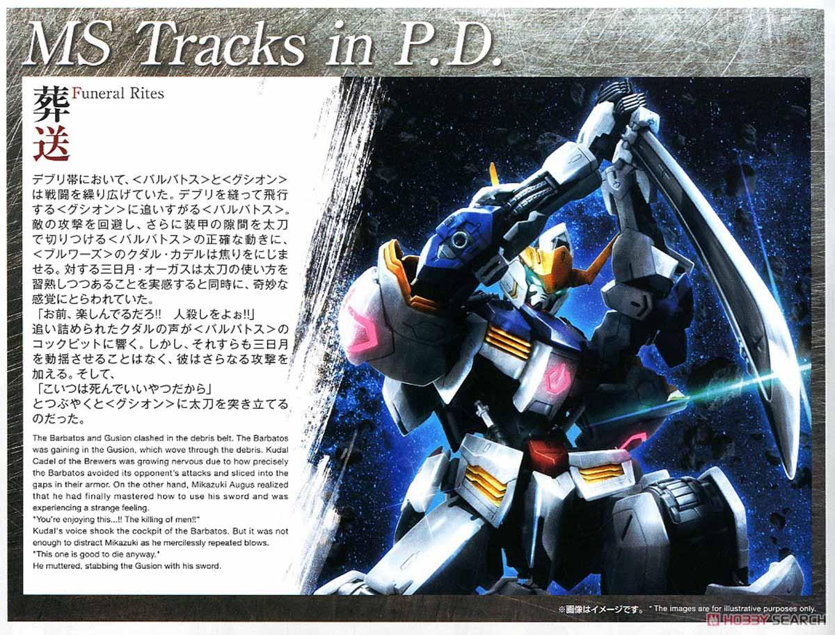 MG 1/100『ガンダムバルバトス』鉄血のオルフェンズ プラモデル-015