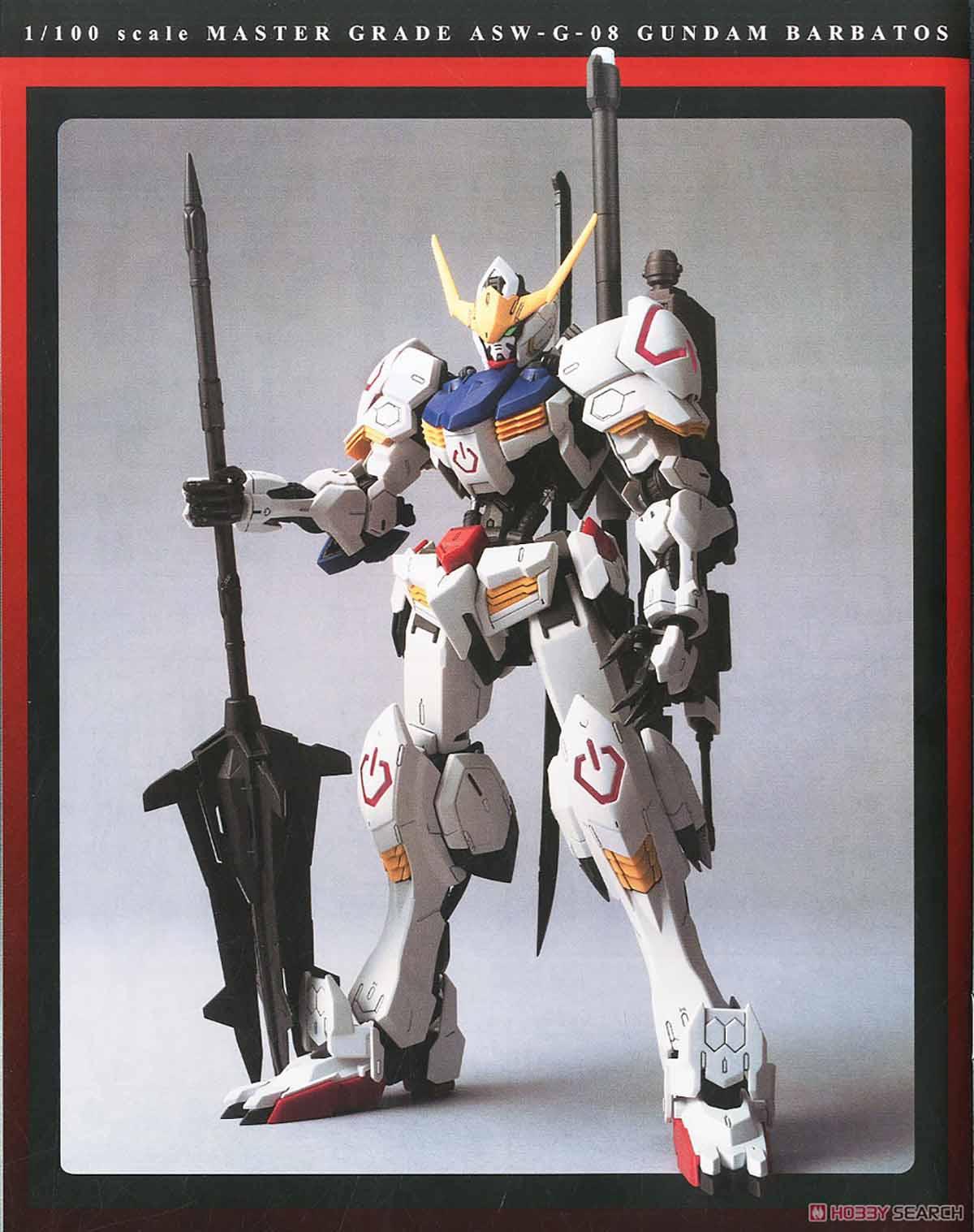 MG 1/100『ガンダムバルバトス』鉄血のオルフェンズ プラモデル-018