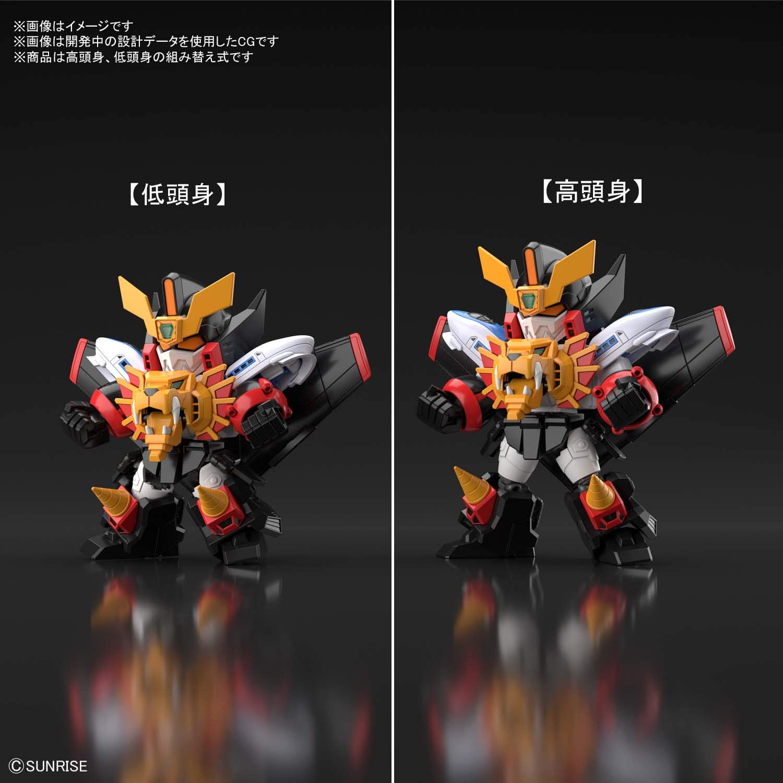 SDクロスシルエット『ガオガイガー』勇者王ガオガイガー プラモデル-004