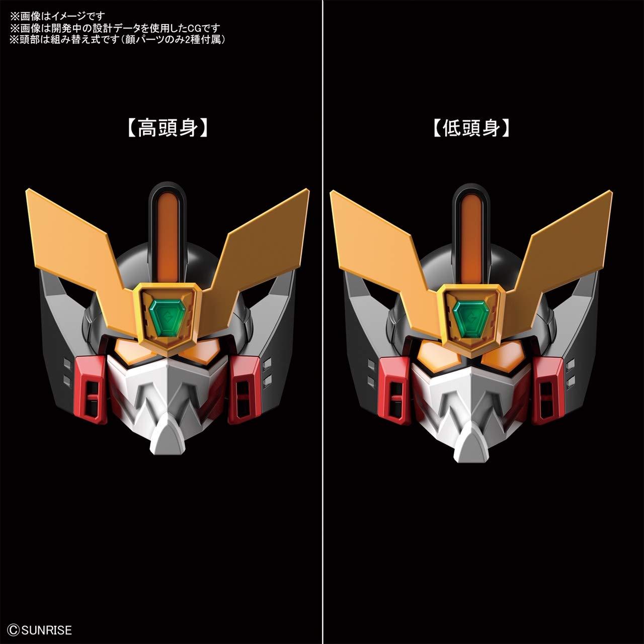 SDクロスシルエット『ガオガイガー』勇者王ガオガイガー プラモデル-005