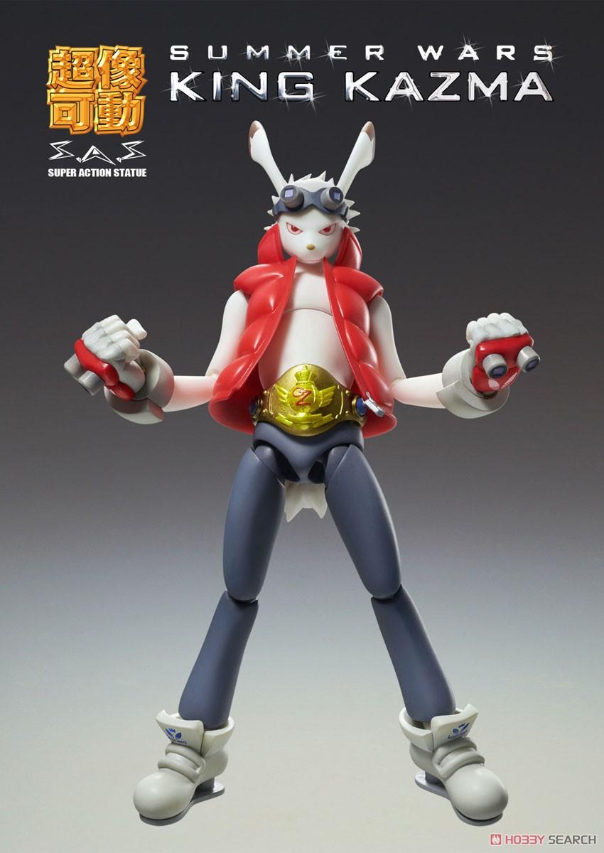 超像可動『キング・カズマ Ver.1』サマーウォーズ 可動フィギュア-001