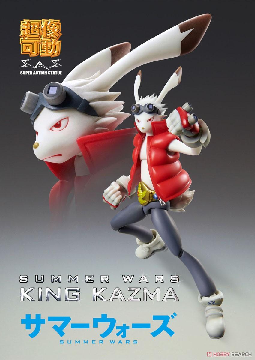 超像可動『キング・カズマ Ver.1』サマーウォーズ 可動フィギュア-002