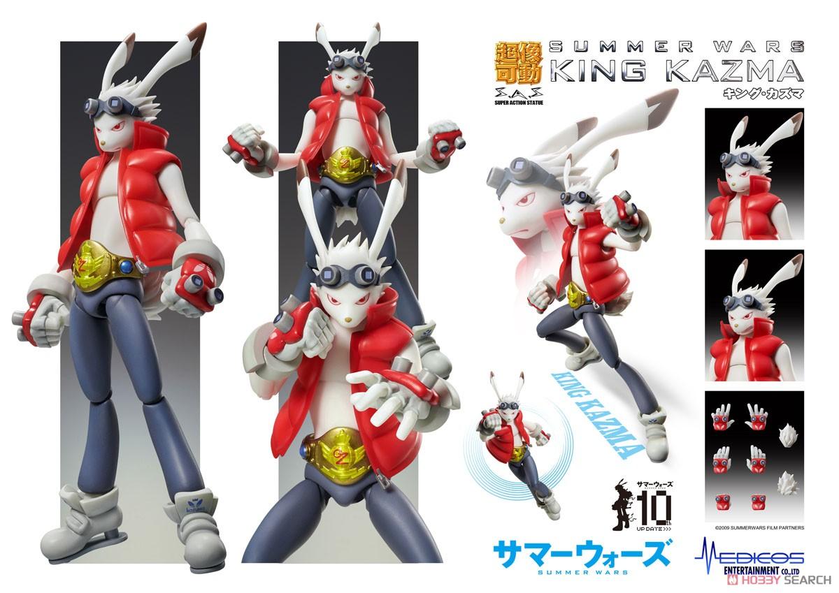 超像可動『キング・カズマ Ver.1』サマーウォーズ 可動フィギュア-010