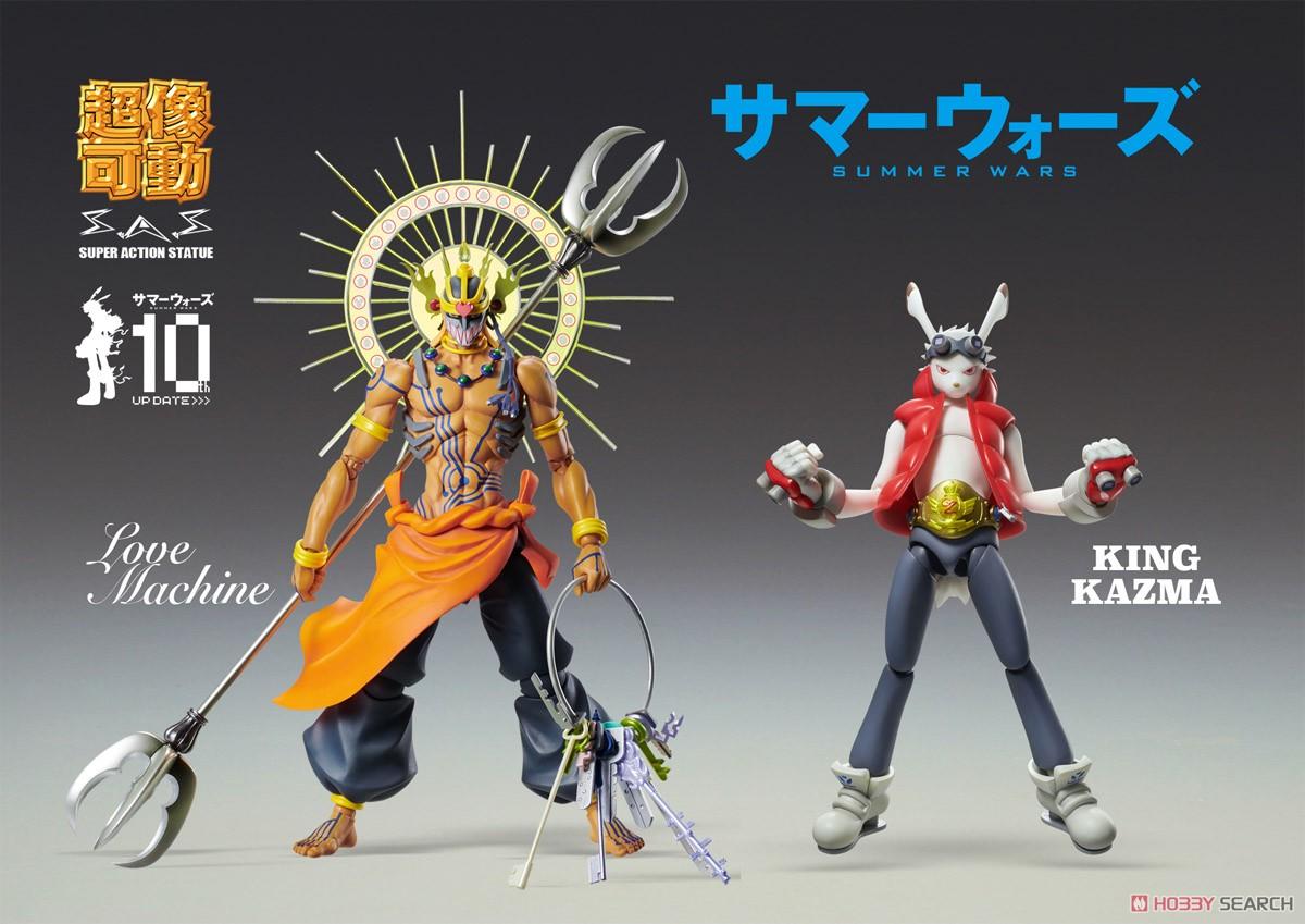 超像可動『キング・カズマ Ver.1』サマーウォーズ 可動フィギュア-011