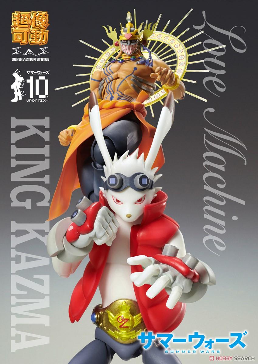 超像可動『キング・カズマ Ver.1』サマーウォーズ 可動フィギュア-012