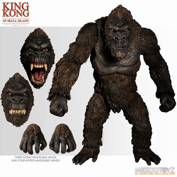 アルティメット 18インチ『キング・コング スカル・アイランド』可動フィギュア
