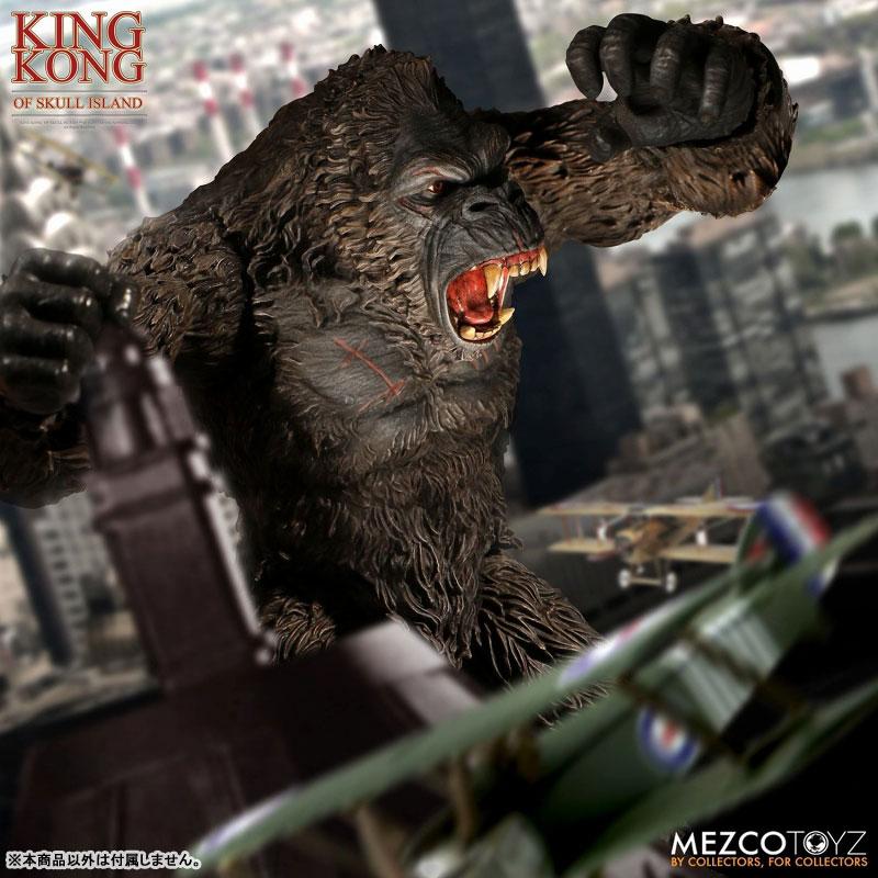 アルティメット 18インチ『キング・コング スカル・アイランド』可動フィギュア-008