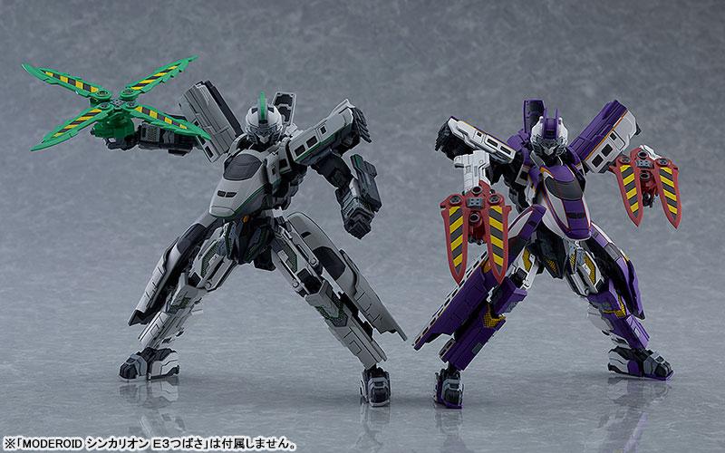 MODEROID『E3つばさ アイアンウイング』新幹線変形ロボ シンカリオン プラモデル-006