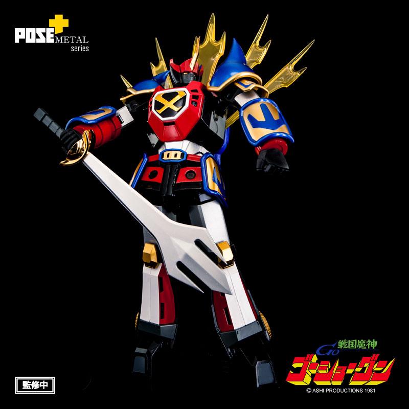 POSE+メタル『戦国魔神ゴーショーグン』合体可動フィギュア-001