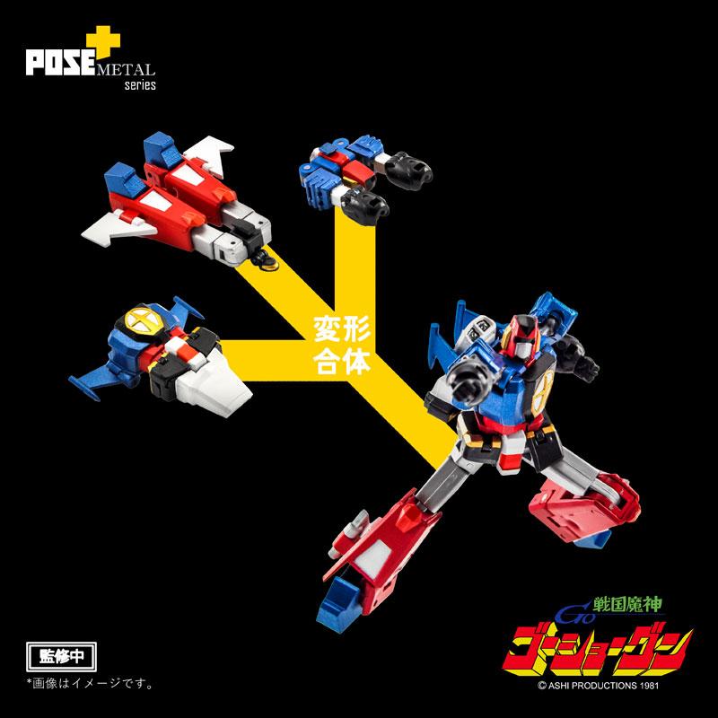 POSE+メタル『戦国魔神ゴーショーグン』合体可動フィギュア-002