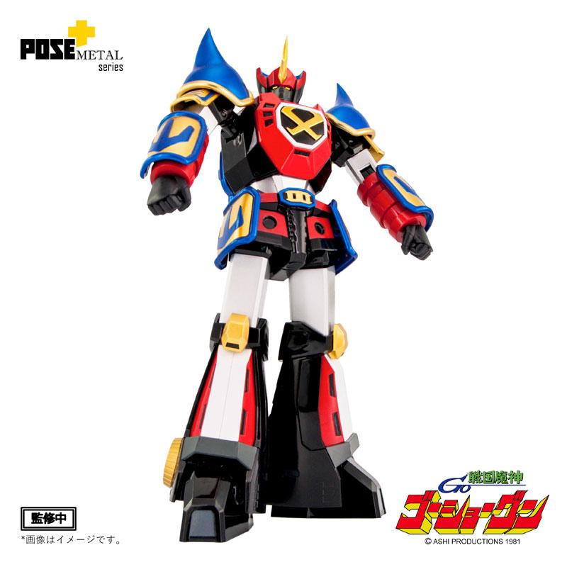 POSE+メタル『戦国魔神ゴーショーグン』合体可動フィギュア-003