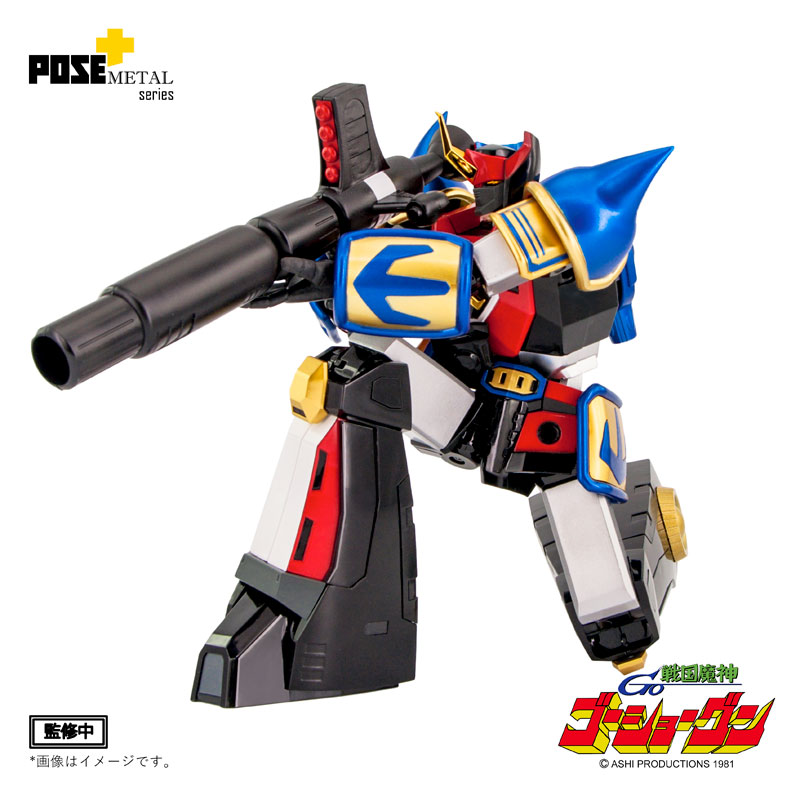 POSE+メタル『戦国魔神ゴーショーグン』合体可動フィギュア-004
