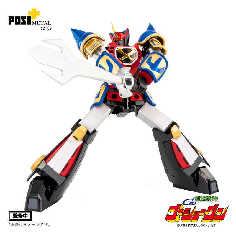 POSE+メタル『戦国魔神ゴーショーグン』合体可動フィギュア-005